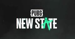 绝地求生手游新作《PUBG:NEW STATE》什么时候上线?现已开启预约
