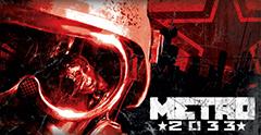 Steam喜加一 免费领《地铁2033》至3月16日止